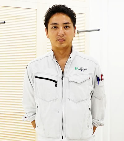株式会社アルファ代表 西田 俊明